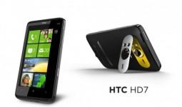 HTCHD7-455x3251