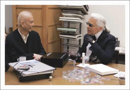 Karl Lagerfeld for Shu Uemura