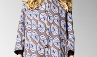 Peacock Print Jacket from Benetton