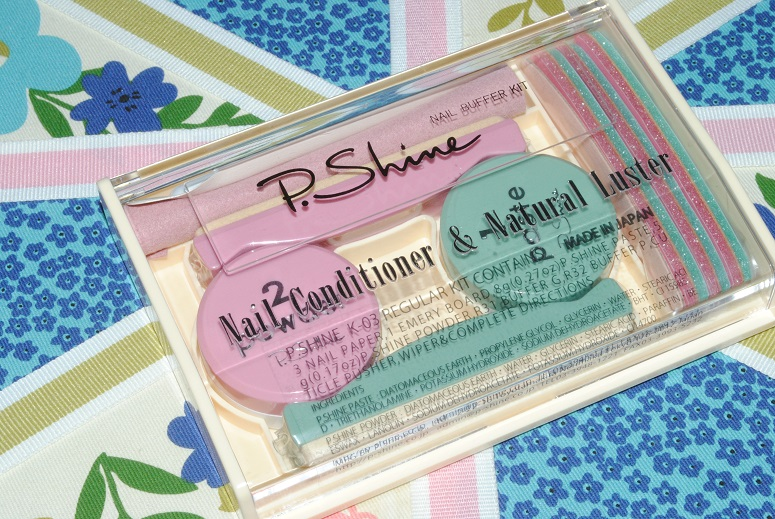 P Shine Nail Care Kit from Japan with Before & After ...