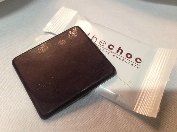 esthechoc-cambridge-beauty-chocolate-review