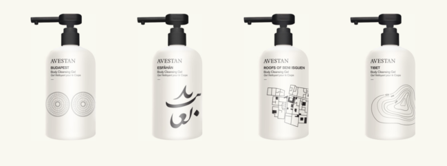 Avestan by Deciem Lifestyle Products